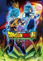 龙珠超 布罗利 (DVD) (普通版)(日本版)