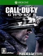 Call of Duty Ghosts (Japanese Dubbed) (Japan Version)