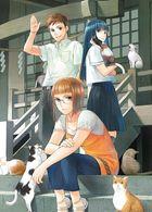 重啟咲良田 DVD (Box 2)(日本版)