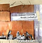 Vanilla Unity Special Album - Farewell & Tonight