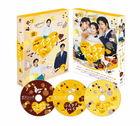 My Love My Baker (DVD Box) (Japan Version)