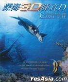 Fascination Coral Reef (DVD) (Hong Kong  Version)