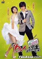 Mr. Wacky (DVD) (English Subtitled) (Taiwan Version)