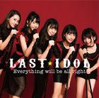 Everything will be all right [Type B] (SINGLE+DVD)  (First Press Limited Edition) (Japan Version)