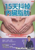 56 Sui , Xie Guan Nian Ling28 , Ti Zhi Lu10% , Xin Xie Guan Ming Yi De Zhong Ji Chan You Shou Duan