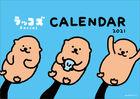 Raccos 2021 Desktop Calendar (Japan Version)