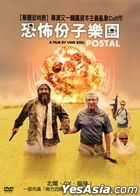 Postal (2007) (DVD) (Taiwan Version)