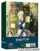 Violet Evergarden - Eternity and the Auto Memory Doll (2019) (Blu-ray) (Taiwan Version)