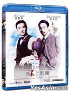 Shanghai Grand (Blu-ray) (Hong Kong Version)