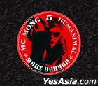 MC Mong Vol. 5 - Horror Show (Repackage Album)