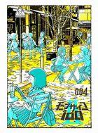 Mob Psycho 100 2 Vol.4 (DVD)  (Japan Version)