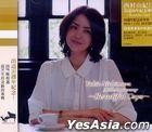 Yukie Nishimura 30th Anniversary -Beautiful Days-