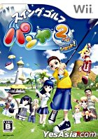 Swing Golf Pangya 2nd Shot! (Japan Version)