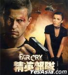 Far Cry (VCD) (Hong Kong Version)
