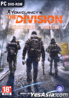 Tom Clancy's The Division (Asian Chinese / English Edition) (DVD Version)