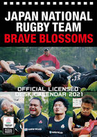 Japan National Rugby Union Team 2021 Desktop Calendar (Japan Version)