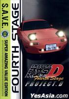 Initial D: Fourth Stage (DVD) (US Version)