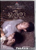 Malila: The Farewell Flower (2017) (DVD) (Thailand Version)