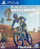 Descenders (Japan Version)