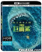 The Meg (2018) (4K Ultra HD + Blu-ray) (Taiwan Version)