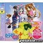 Drama CD Hinadori GIRL Vol.2 (Japan Version)