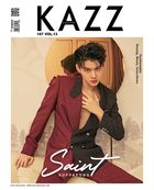 KAZZ : Vol. 167 - Saint - Cover B