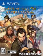 Sid Meier's Civilization Revolution 2+ (Japan Version)