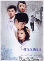 Romance In The Rain (DVD) (End) (Taiwan Version)