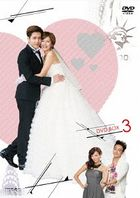 Love Cheque Charge (DVD) (Box 3) (Japan Version)