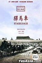 Stagecoach (1939) (DVD) (Taiwan Version)