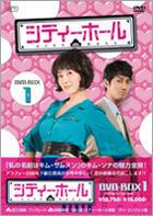City Hall (DVD) (Boxset 1) (Japan Version)