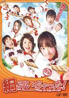 Tug of War! (DVD) (Japan Version)