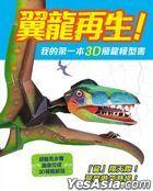 Dinosauro Volante