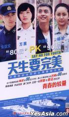 Say No For Youth (DVD) ( Wan) ( Zhong Guo Ban)