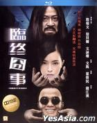Mortician (2013) (Blu-ray) (Hong Kong Version)