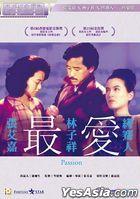 Passion (1986) (DVD) (Hong Kong Version)