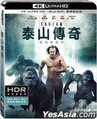 The Legend Of Tarzan (2016) (4K Ultra-HD Blu-ray + Blu-ray) (2-Disc Edition) (Taiwan Version)