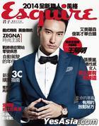 Esquire Taiwan Vol. 102 February 2014
