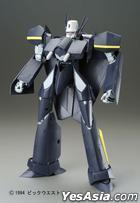 Macross : 1/60 Perfect Trance VF-17S Diamond Force Custom