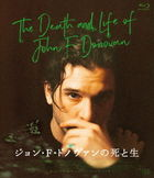 The Death And Life Of John F. Donovan (DVD) (Special Edition)  (Japan Version)