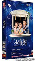 A Love For Separation (2015) (DVD) (Ep. 1-45) (End) (China Version)