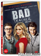 Bad Teacher (DVD) (Korea Version)