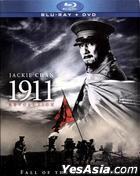 1911 (2011) (Blu-ray + DVD Combo) (US Version)
