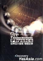 100 Greatest Discoveries:Physics (DVD) (Taiwan Version)