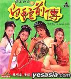 Monk Tang Cho 2?Snake Goblin