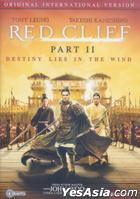 Red Cliff Part II (DVD) (Original International Version) (US Version)