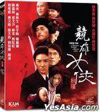 The Woman Knight of Mirror Lake (2011) (VCD) (Hong Kong Version)