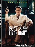 Live by Night (2016) (DVD) (Hong Kong Version)