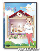 Family Story - Smells Like Love (DVD) (Korea Version)