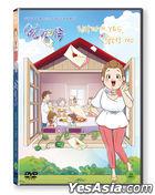 Family Story - Smells Like Love (DVD) (Korea Version)